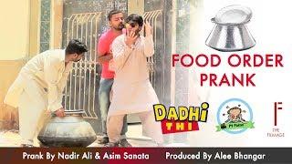 | Food Order Prank | By Nadir Ali & Asim Sanata in | P4 Pakao |