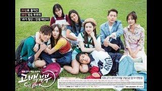 Video Go Back Couple | Korean Drama series Oct 2017 | Main Cast and Synopsis download MP3, 3GP, MP4, WEBM, AVI, FLV Juni 2018