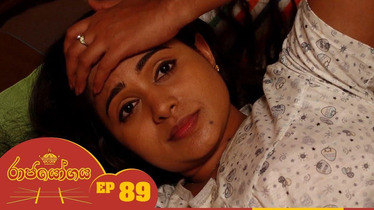 Download Raja Yogaya   Episode 89 - (2018-11-15)   ITN