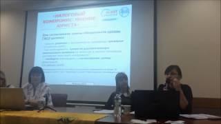 Налоговый компромисс: мнение юриста на семинаре для бухгалтеров от