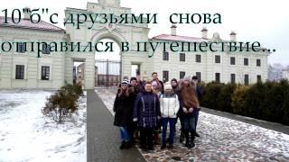видео Экскурсии выходного дня