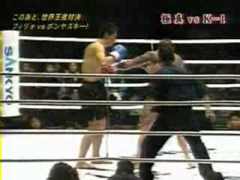 K 1 Kyokushin Karate Ichikeki event main 7 fights Ichigeki 2004 05 ...
