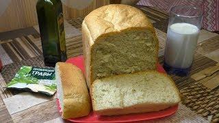 ИТАЛЬЯНСКИЙ ХЛЕБ с пряными травами! Italian bread with spicy herbs!