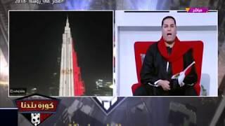 برج خليفة بالإمارات يتزين بكامله بالعلم المصري بعد تحقق حلم المونديال