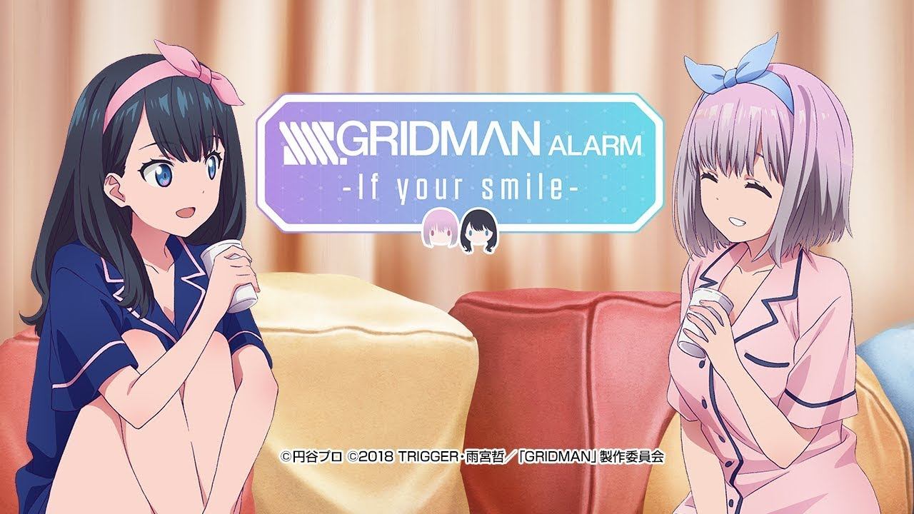 Ssss Gridman Alarm If Your Smile 第三弾フォロー リツイート