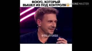 """Лучшие ролики недели. #9. """"Обкуренный собакен"""". Октябрь 2018"""