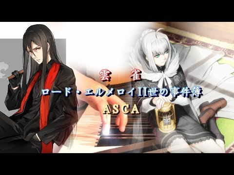 【Full】【Lord El Melloi II Case Files ED 】《Hibari -ASCA》 Piano Cover By Yu Lun