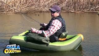 ОБЗОР. Надувной плотик для рыбалки - альтернативное плавсредство.