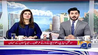 Arshman interview on geo pakistan 28th February