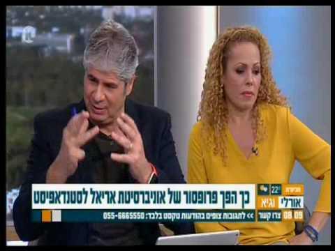 ערוץ 10 | אורלי וגיא | פרופסור אמיר חצרוני במופע סטנדאפ חדש