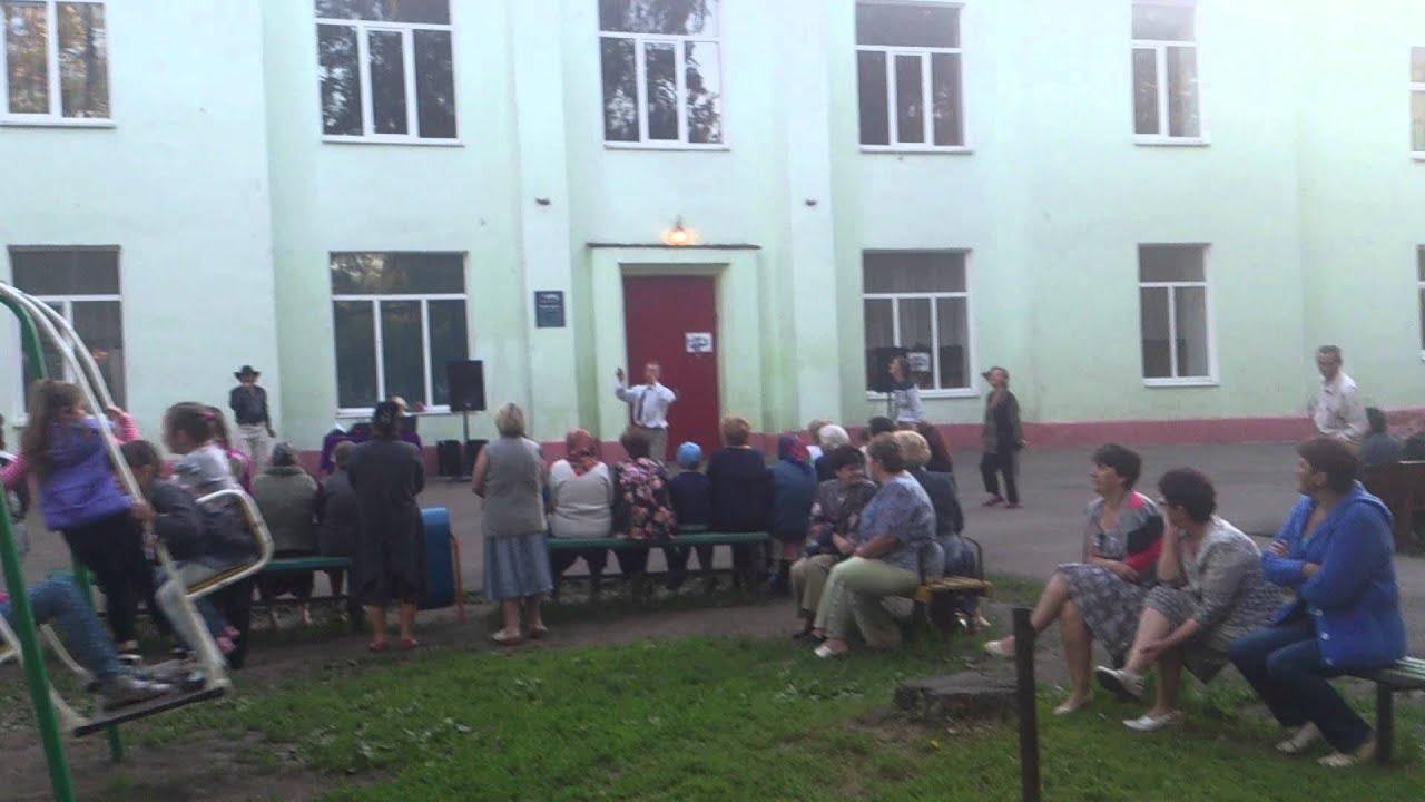 новости из поселка новольвовск