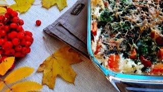 Гратен. Рыба Запеченнаяч с Овощами /   Gratin with fish and vegetables
