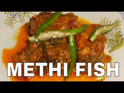 HOW TO MAKE FAMOUS METHI FISH 2017