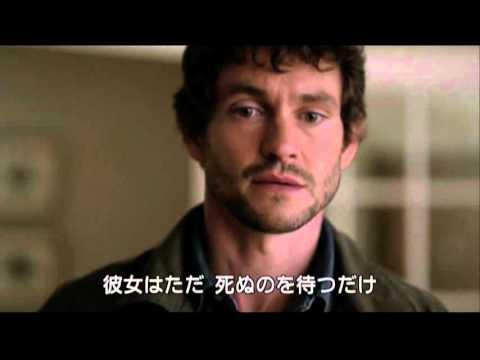 海外ドラマ『HANNIBAL/ハンニバル』 シーズン1 (予告)