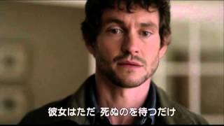 ハンニバル シーズン1 第12話