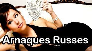 Arnaque Femme Russe : 5 techniques qui marchent(, 2017-01-27T16:14:16.000Z)