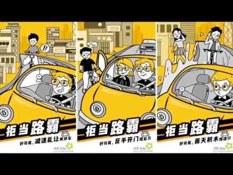 2017 Ride of Silence - Mainland China wrap-up