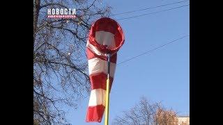 Чебоксарская ГЭС подарила юннатам метеоплощадку