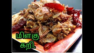MUTTON PEPPER FRY IN TAMIL RECIPE/ HOMEMADE  FOOD RECIPES.
