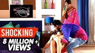Gopi And Jaggi's Never Seen Before Avatar | Saath Nibhana Saathiya | TellyMasala thumbnail