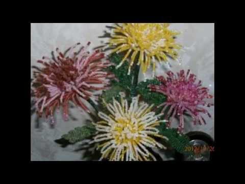 Бисер и бисероплетение-Хризантемы из бисера