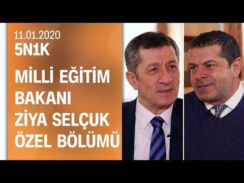 Milli Eğitim Bakanı Ziya Selçuk, 5N1K'da Cüneyt Özdemir'in sorularını ya