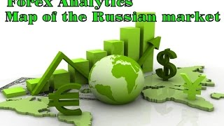 Forex Analytics - Map of the Russian market