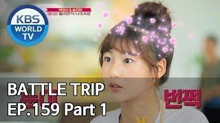 Battle Trip | 배틀트립 EP159 Trip to Palawan, Philippines Part. 1 [ENG/THA/CHN/2019.10.20]