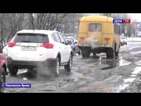 Дорога  Павловск - Калач: спасают только морозы. г. Павловск Воронежской обл