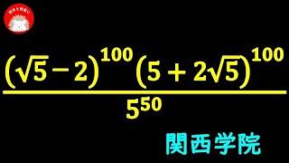 複雑な平方根の計算