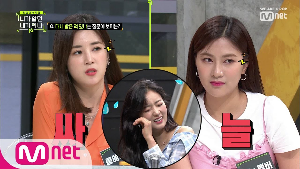 190815 Guess My Next Move V2 Episode 7 - Apink ~ evokpop