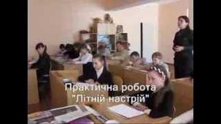 Цікаві уроки образотворчого мистецтва. Шкурко В.В., Мельниченко А.П.