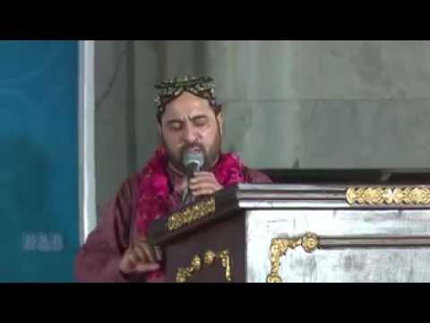 Ahmad Ali Hakam - Ali De Chare Deead