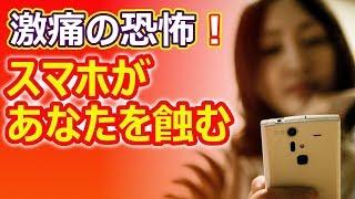 【無料プレゼント】お肌が劇的に変わる!3人の有名美肌女優が試行錯誤...