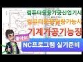 VDS의 영구적 인 가치주기 공생 무역 프로그램 개시 ICEX - YouTube