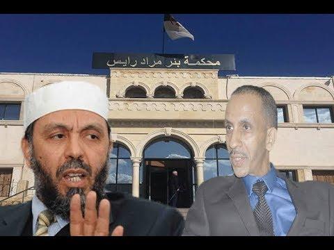 """عبد الله جاب الله يجر الطاهر ميسوم المعروف بـ """"سبيسفيك """" للمحكمة"""