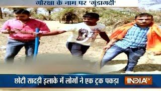 Mob Thrash Cow Traffickers In Pratapgarh, Set Truck On Fire