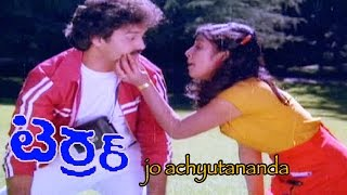 Terror Telugu Movie Songs | Jo Achyutananda | Bhanuchander | Arjun | Suresh