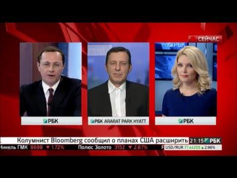 Итоги торгов на Московской бирже