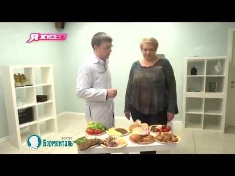 Алексей Горшков помог Светлане похудеть на 27 кг!