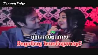 Khmer Song ប្តីមិនបានការ ខេម និង មាស សុខសោភា