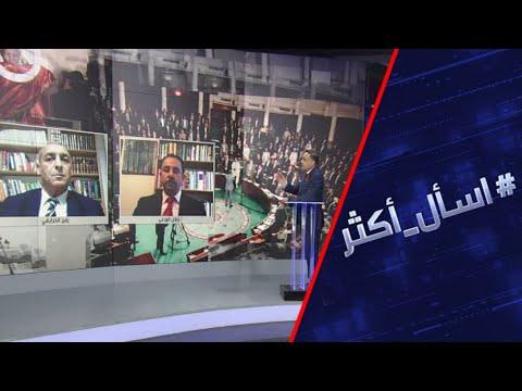 معركة الرئاسات الثلاث في تونس.. من ينتصر؟  - نشر قبل 3 ساعة