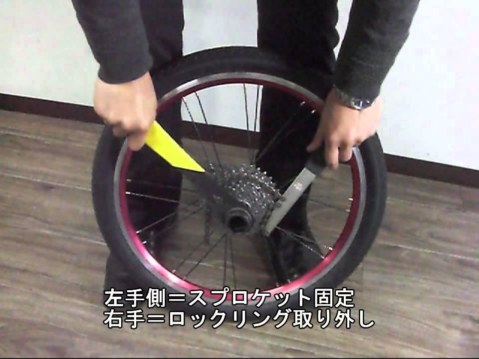 バイク 交換 ロード スプロケット 【画像多数】コースに応じて付け替えたい! ロードバイクのギアチェンジに貢献するカセットスプロケットの交換方法(シマノ)