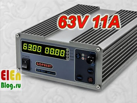 CPS 6011 0-63В, 0-11А Лабораторный Блок Питания