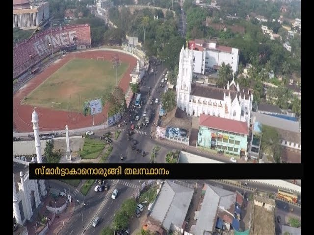 Smart City third phase announced: Thiruvananthapuram tops the list