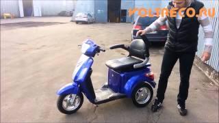 Электроскутер Trike трехколесный обзор и тест драйв 2015
