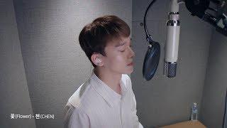 꽃(Flower) - 첸(CHEN)|& Bonus Clip