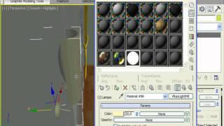 Материалы светильника в 3DS Max (28/32)