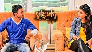 New Film Romantic Scene ମୁଁ ଆଜି ବହୁତ ଖୁସି Mun Aaji Bahut Khusi