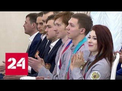Собянин вручил подарки московским спортсменам-олимпийцам - Россия 24